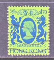 Hong Kong  398 A    (o)  No Wmk.  1985-7  Issue - Hong Kong (...-1997)