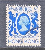 Hong Kong  399 A    (o)  No Wmk.  1985-7  Issue - Hong Kong (...-1997)
