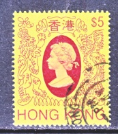 Hong Kong  400 A    (o)  No Wmk.  1985-7  Issue - Hong Kong (...-1997)