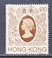 Hong Kong  401 A    (o)  No Wmk.  1985-7  Issue - Hong Kong (...-1997)