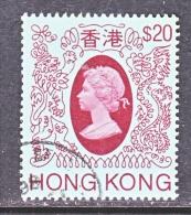 Hong Kong  402 A    (o)  No Wmk.  1985-7  Issue - Hong Kong (...-1997)