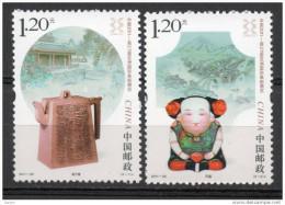 China  Chine : 2011-29** 2011-27ème Exposition Internationale Asiatique De Timbre De La Chine SG5613/4 - 1949 - ... République Populaire
