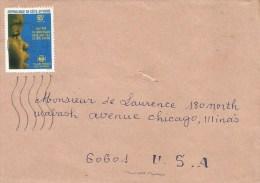 Cote D´Ivoire Ivory Coast 1979 Bouake 01 SOS Children Village Cover - Ivoorkust (1960-...)