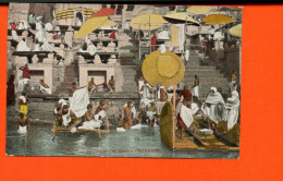 BENARES : Bathing In The Ganges (dimensions 13 X 8.5) - India