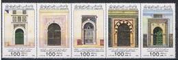 Libie Y/T 1593 / 1597 (**) - Libye