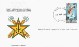 Cameroon Cameroun 1984 Douala Olympic Games Los Angeles High Jump FDC Covers - Kameroen (1960-...)