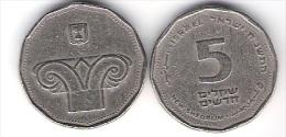 Israel 5 New Shegalim K-N Aus 1990-2011 Schön Nr.157 - Israel