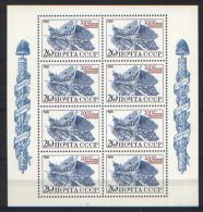 Russia 1989 Unif. 5647 Minif. Da 8 **/MNH VF - Blocchi & Fogli