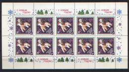 Russia 1989 Unif. 5696 Minif. Da 10 **/MNH VF - Blocchi & Fogli