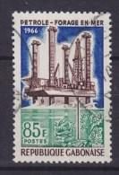 """Gabon 1966 Mi. 252     85 Fr Die Wirtschaftliche Entwicklung Gabuns Bohrinsel """"Roger Butin"""" - Gabun (1960-...)"""