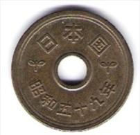 Japan 5 Yen Me Schön Nr.53 KM Nr.72 - Japan