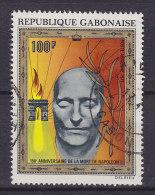 Gabon 1971 Mi. 430     100 Fr Todestag Von Emperor Napoleo I. Death Mask Todenmaske - Gabun (1960-...)