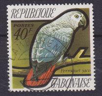 Gabon 1971 Mi. 449     40 Fr Bird Vogel Oiseau Parrot Graupapagei - Gabun (1960-...)