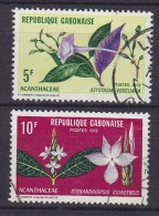 Gabon 1972 Mi. 464-65 Einheimische Flora - Gabun (1960-...)