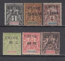 1902   VARIOS  SELLOS  / * / - China (1894-1922)