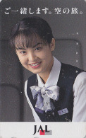 Télécarte Japon / 110-181976 - AVIATION JAL JAPAN AIRLINES Phonecard - Femme Stewardess Sexy Girl - Avion 718 - Avions