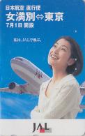 Télécarte Japon / 110-189956 - AVIATION - JAL JAPAN AIRLINES Phonecard - Jolie Femme & AVION Sexy Girl - 722 - Avions