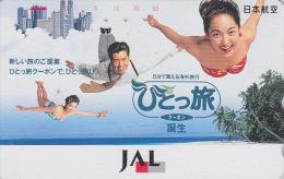 Télécarte Japon / 110-145862 - JAL JAPAN AIRLINES Phonecard - Jolie Femme - SEXY BIKINI GIRL - AVIATION Avion - 729 - Avions