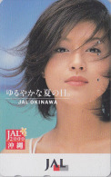 Télécarte Japon / 110-210178 - JAL JAPAN AIRLINES Phonecard - Jolie Femme - SEXY GIRL - AVIATION Avion - 738 - Avions