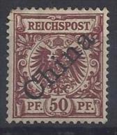 Germany (China) 1898 (*)  Mi.6. I - Bureau: Chine
