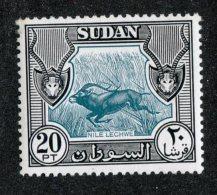 W1941  Sudan 1951  Scott #113*   Offers Welcome! - Sudan (...-1951)