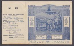 Herzl Tree Fund, Certificate + Counterfoil, E. HOFFMAN, MUFULIRA Northern Rhodesia (Zambia)