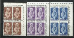 VATICANO VATIKAN VATICAN 1962 ST. SANTA CATERINA DA SIENA SERIE COMPLETA QUARTINA COMPLETE SET BLOCK MNH