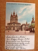 St. Petersbourg. - Russia
