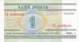 2058A,  BANKNOTE, 1 RUBLA (REFORMA MONETARA), 2000, BELARUS. - Bielorussia