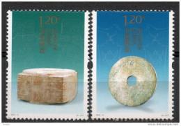 China Chine : 2011-4** Jade Liangzhu SG5526/7 - 1949 - ... République Populaire