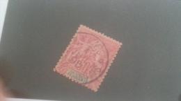 LOT 233614 TIMBRE DE COLONIE SOUDAN OBLITERE N�13 VALEUR 65 EUROS