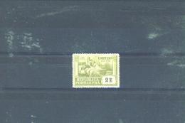 PORTUGAL - 1924 2e. MM - 1910-... Republic