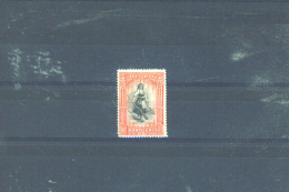 PORTUGAL - 1927 96c. MM - 1910-... Republic
