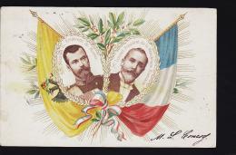 NICOLAS II 1902 - Russie