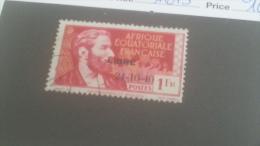 LOT 233641 TIMBRE DE COLONIE AEF OBLITERE N�140B VALEUR 16 EUROS SANS DEFAUT
