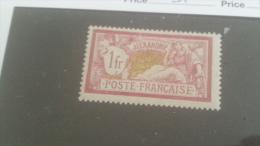 LOT 233656 TIMBRE DE COLONIE ALEXANDRIE NEUF* N�31 VALEUR 12 EUROS