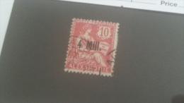 LOT 233661 TIMBRE DE COLONIE ALEXANDRIE OBLITERE N�37