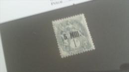 LOT 233662 TIMBRE DE COLONIE ALEXANDRIE NEUF* N�38a VALEUR 12 EUROS