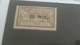LOT 233664 TIMBRE DE COLONIE ALEXANDRIE NEUF* N�46 VALEUR 15 EUROS