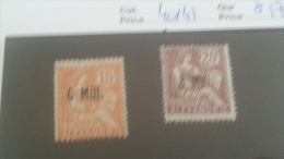 LOT 233666 TIMBRE DE COLONIE ALEXANDRIE NEUF* N�40/41 VALEUR 17 EUROS