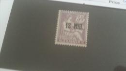 LOT 233667 TIMBRE DE COLONIE ALEXANDRIE NEUF* N�43 VALEUR 18 EUROS