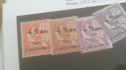 LOT 233670 TIMBRE DE COLONIE ALEXANDRIE NEUF* N�81 A 84 VALEUR 36 EUROS