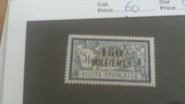 LOT 233671 TIMBRE DE COLONIE ALEXANDRIE NEUF* N�60 VALEUR 17 EUROS