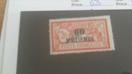 LOT 233672 TIMBRE DE COLONIE ALEXANDRIE NEUF* N�63 VALEUR 14 EUROS