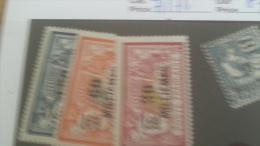 LOT 233673 TIMBRE DE COLONIE ALEXANDRIE NEUF* N�71 A 74 VALEUR 20 EUROS