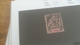 LOT 233716 TIMBRE DE COLONIE BENIN OBLITERE N�27 VALEUR 35 EUROS