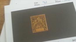 LOT 233719 TIMBRE DE COLONIE BENIN NEUF* N�31 VALEUR 11,5 EUROS