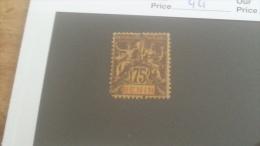 LOT 233728 TIMBRE DE COLONIE BENIN NEUF* N�44 VALEUR 28 EUROS