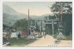 Galzang    -Karte (da3592 )....über 100 Jahre Alt  ! - Cartes Postales
