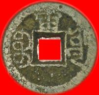 ★1000 CHARACTERS★CHINA GUANG-XU 1875-1908 RARE! LOW START! NO RESERVE! QING (1644-1912) - China